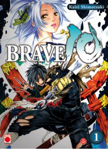Cover der TV-Serie Brave 10