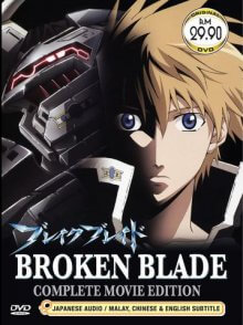 Cover der TV-Serie Break Blade (2014)