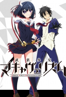 Cover von Busou Shoujo Machiavellianism (Serie)