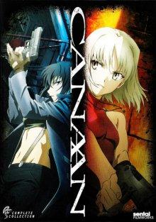 Cover von Canaan (Serie)