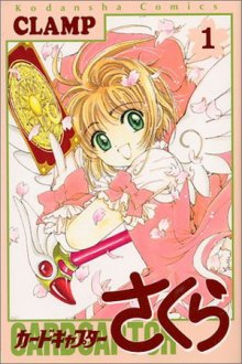 Cover der TV-Serie Card Captor Sakura
