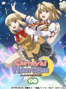 Cover der TV-Serie Carnival Phantasm