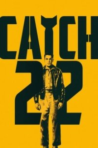 Cover Catch-22, Catch-22