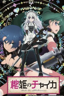 Cover der TV-Serie Chaika, die Sargprinzessin