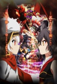 Cover der TV-Serie Chaos Dragon