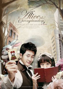 Cover der TV-Serie Cheongdamdong Alice