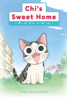 Cover von Chi's Sweet Home (Serie)