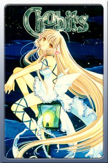 Cover der TV-Serie Chobits