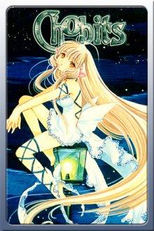 Cover von Chobits (Serie)