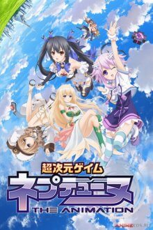 Cover der TV-Serie Choujigen Game Neptune The Animation