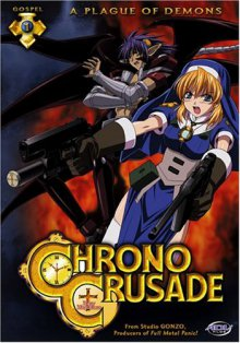 Cover der TV-Serie Chrono Crusade