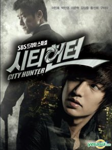 Cover der TV-Serie City Hunter