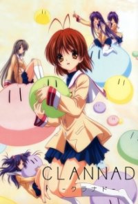 Cover der TV-Serie Clannad