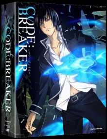 Cover der TV-Serie Code:Breaker