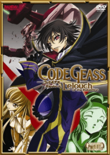 Cover der TV-Serie Code Geass