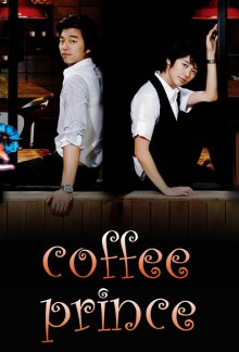 Cover der TV-Serie Coffee Prince