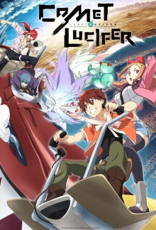 Comet Lucifer Serien Cover