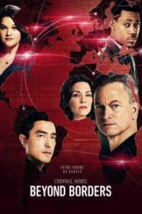 Cover Criminal Minds: Beyond Borders, Criminal Minds: Beyond Borders