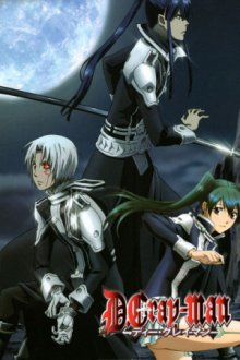 Cover der TV-Serie D.Gray-Man