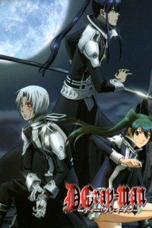 Cover von D.Gray-Man (Serie)
