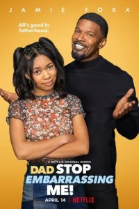 Poster, Dad Stop Embarrassing Me! Serien Cover