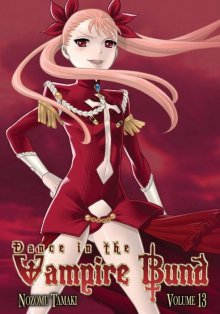 Cover der TV-Serie Dance in the Vampire Bund
