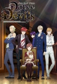 Cover der TV-Serie Dance with Devils