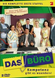 Cover von Das Büro (Serie)