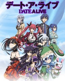 Cover der TV-Serie Date A Live