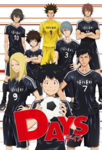 Cover der TV-Serie Days