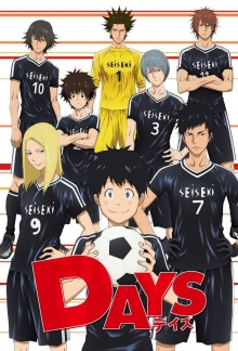 Cover von Days (Serie)