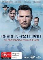 Cover von Deadline Gallipoli (Serie)