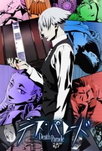 Cover der TV-Serie Death Parade