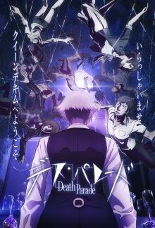 Cover von Death Parade (Serie)