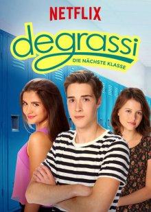 Cover von Degrassi: Die nächste Klasse (Serie)