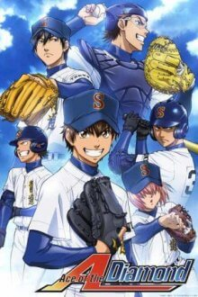 Cover der TV-Serie Diamond no Ace