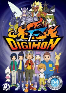 Cover der TV-Serie Digimon Frontier