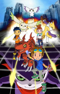 Cover der TV-Serie Digimon Tamers
