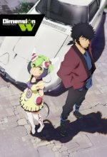 Dimension W Serien Cover