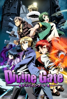 Divine Gate Serien Cover
