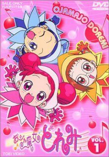 Cover der TV-Serie DoReMi