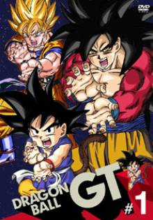 Cover der TV-Serie Dragonball GT