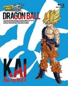 Cover der TV-Serie Dragonball Kai
