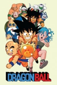Cover Dragonball
