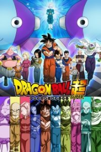 Cover der TV-Serie Dragonball Super