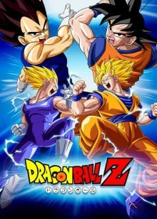 Cover der TV-Serie Dragonball Z