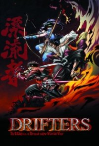 Cover der TV-Serie Drifters (Anime)