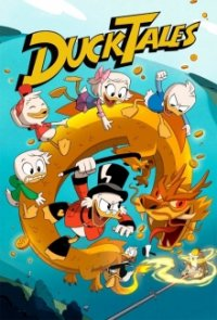 DuckTales (2017) Serien Cover