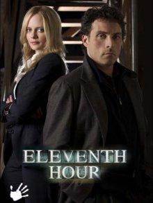 Cover von Eleventh Hour (Serie)
