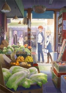 Cover von Emiya-san Chi no Kyou no Gohan (Serie)